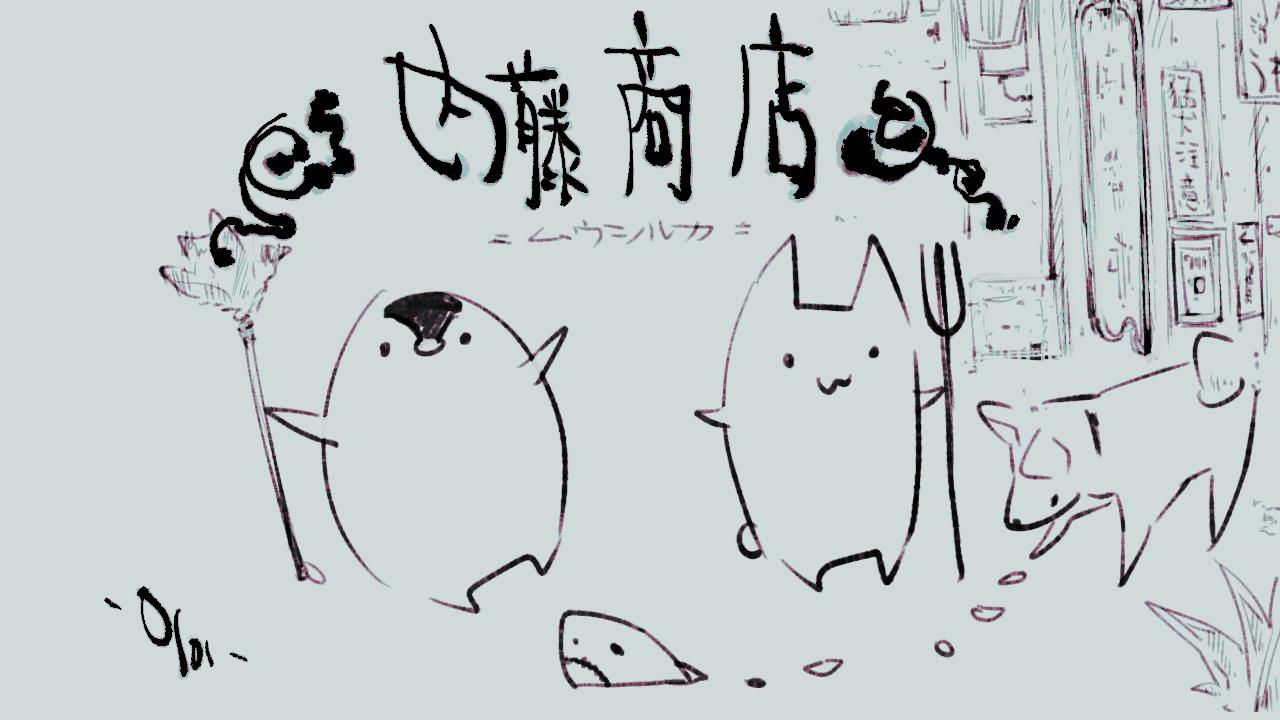 🔥内藤ゆう