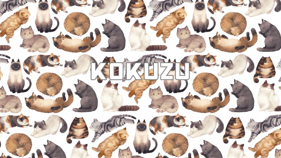 kokuzu
